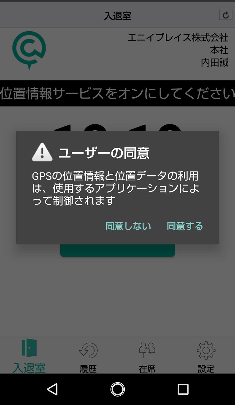 Screenshot_20180724-101930.png